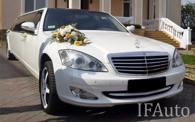 Аренда Лімузин Mercedes S-Class на свадьбу Івано-Франківськ
